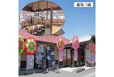 照片:小金面工廠北谷山