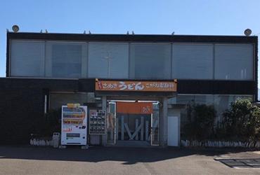 照片:小金麵店松山烏門路店