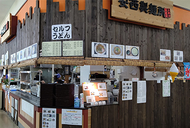 Photo: Anzai Noodle Factory