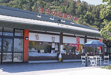 Photo: Anabukiya (Tsuda no Matsubara service area down line store)