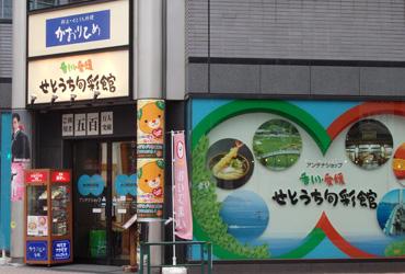【番外編】香川県の郷土料理「まんばのけんちゃん …