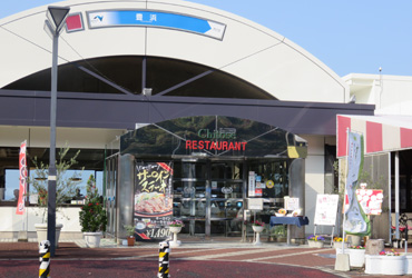 Photo: Toyohama Service Area (Up) Restaurant Sentoyo