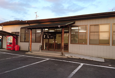 Photo: Sanuki Udon Maruichi Pottery Store