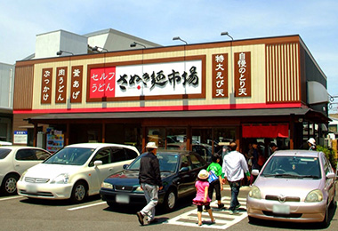 Photo: Sanuki noodle market Goto store