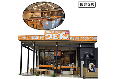 照片:小金西門觀音寺店
