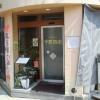 写真:廣東料理 中國酒家