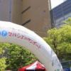 写真:【6/11(日)さぬきマルシェinサンポート】さぬきマルシェのテーマは、「学園マルシェ」です!!