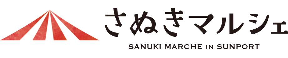 SANUKI MARCHE IN SUNPORT