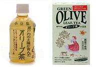 Olive tea extract