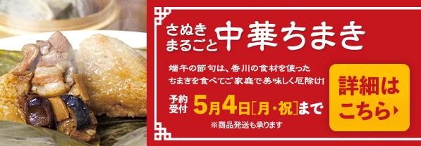 ちまき 厄除け 新型コロナ終息願い「厄除けちまき」 京都・八坂神社(1/2ページ)