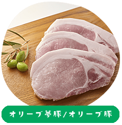 olive pork/olive pork