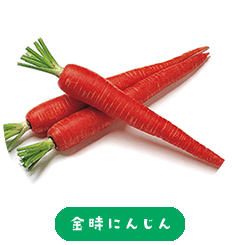 Japanese red Kintoki carrot