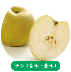 Pear (Kousui / Housui)