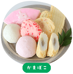 Kamaboko (steamed fish cake)