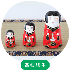 Takamatsu Hariko