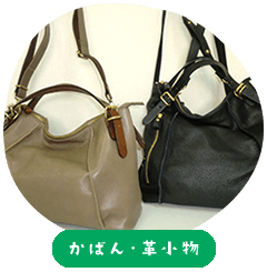 Bags and small leather goods