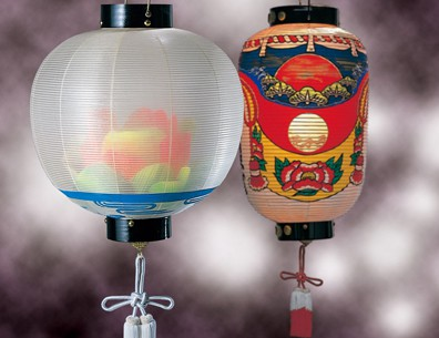Photo of Sanuki Lantern