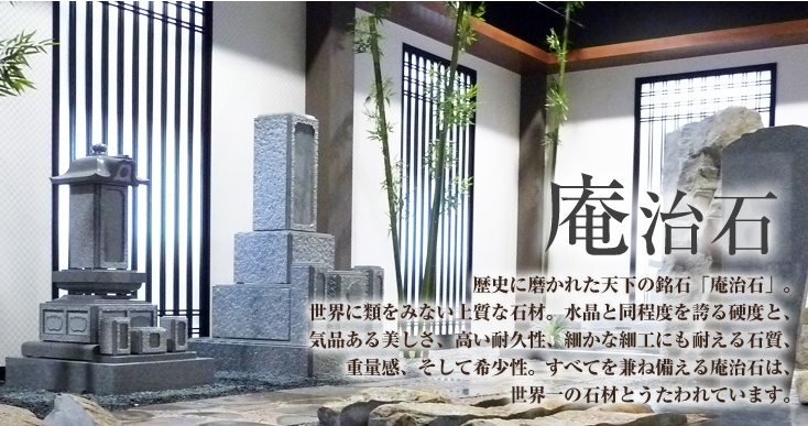 Aji石頭寫真