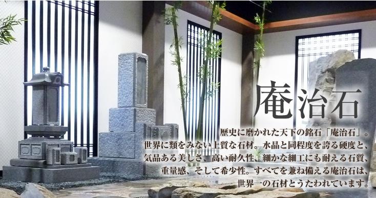Aji石头写真