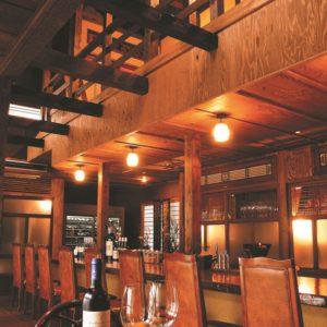 Wine and Dine Shop Inside Asahiya