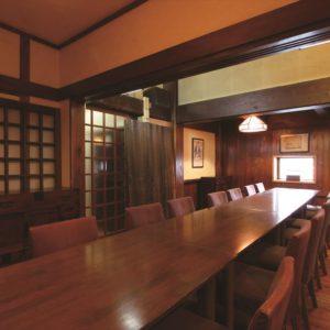 Inside view of Japanese cuisine Kinoshita