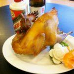 Hiroto Cuisine Chugoku Sake House Meat Cuisine