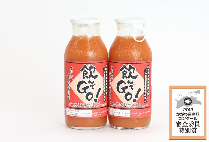 마시고 Go!