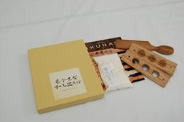 菓子木型 和三盆キット