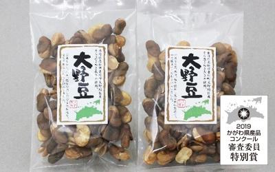 Ohno beans