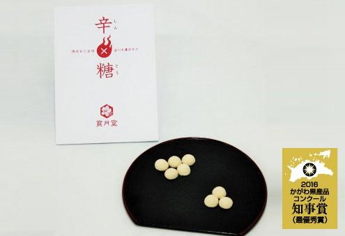 香川本鷹入り讃岐和三盆糖 辛糖(しんとう)