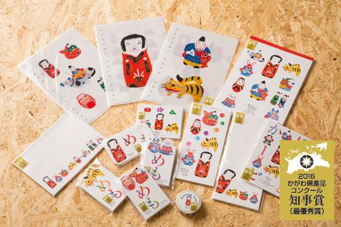 さぬきの国の郷土玩具 文具シリーズ WATOY