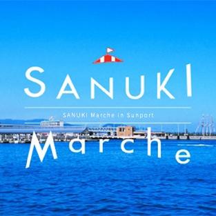 SANUKI MARCHI