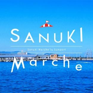 SANUKI Marche Sanuki Marche ใน Sunport