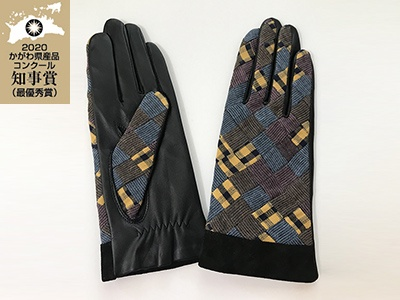 A glove that is made by connecting Hata Ori