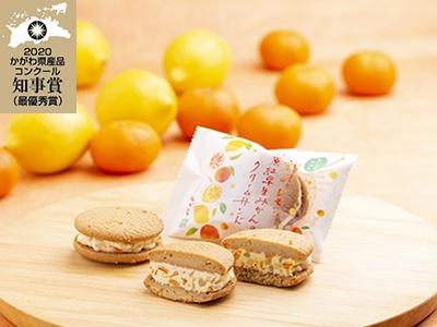 사누키 레몬과 오하라 홍 조생 귤 크림 샌드