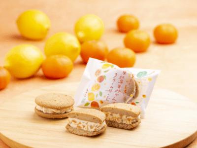 이리 미 오하라 홍 조생 사누키 레몬 크림 샌드