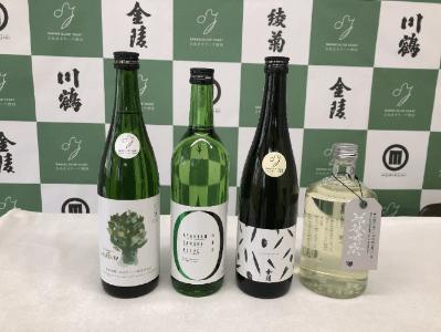 [사누키 올리브 효모] 민속주 ~ SANUKI OLIVE YEAST Craft Sake ~