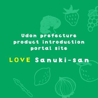 LOVE Sanuki-san