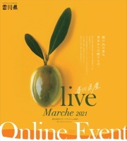 OliveMarche2021Online