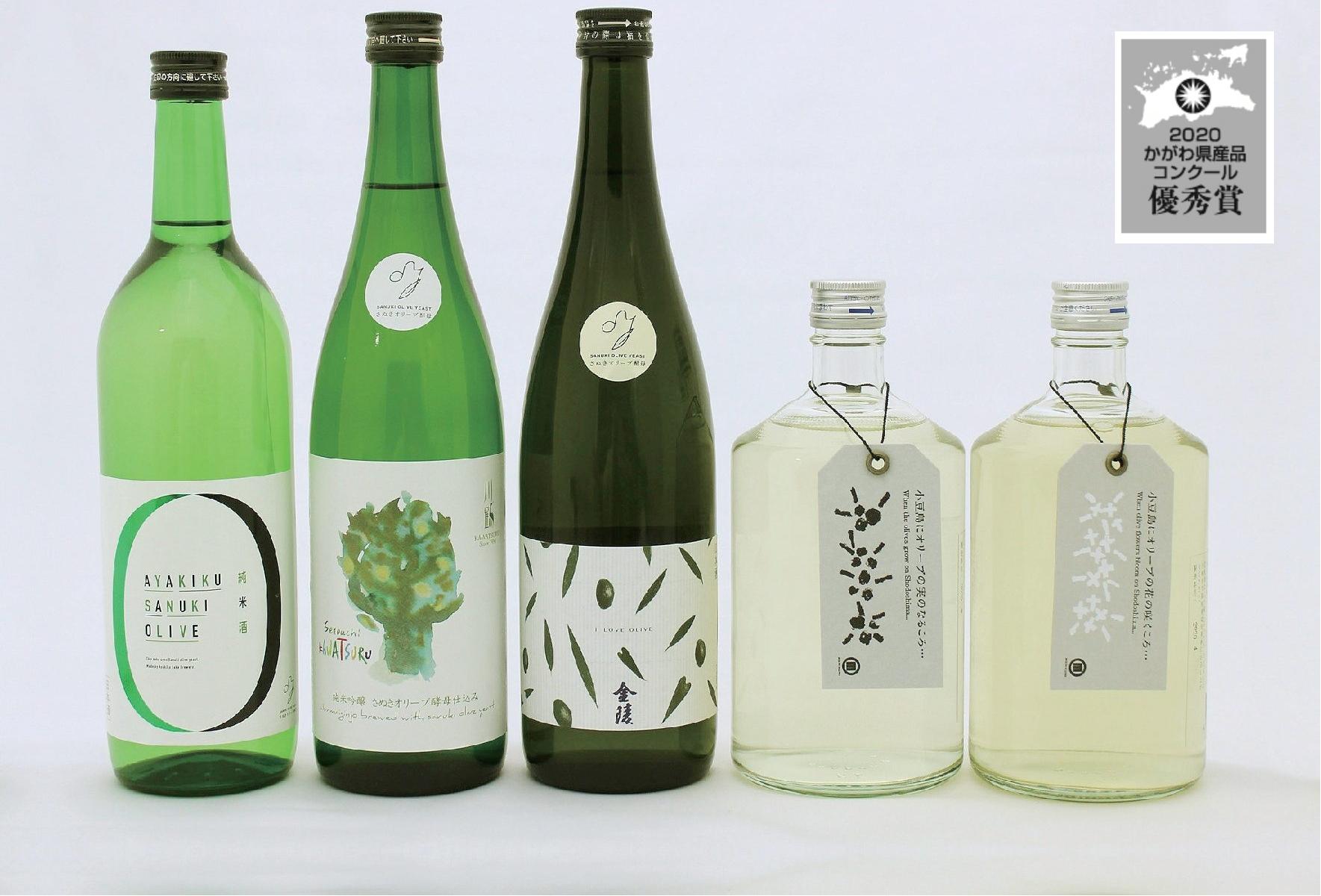 さぬきオリーブ酵母の地酒の写真
