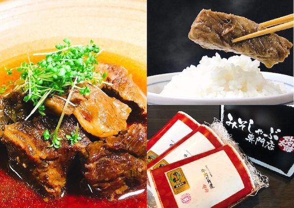 橄欖牛肉(金標)角國牛肉